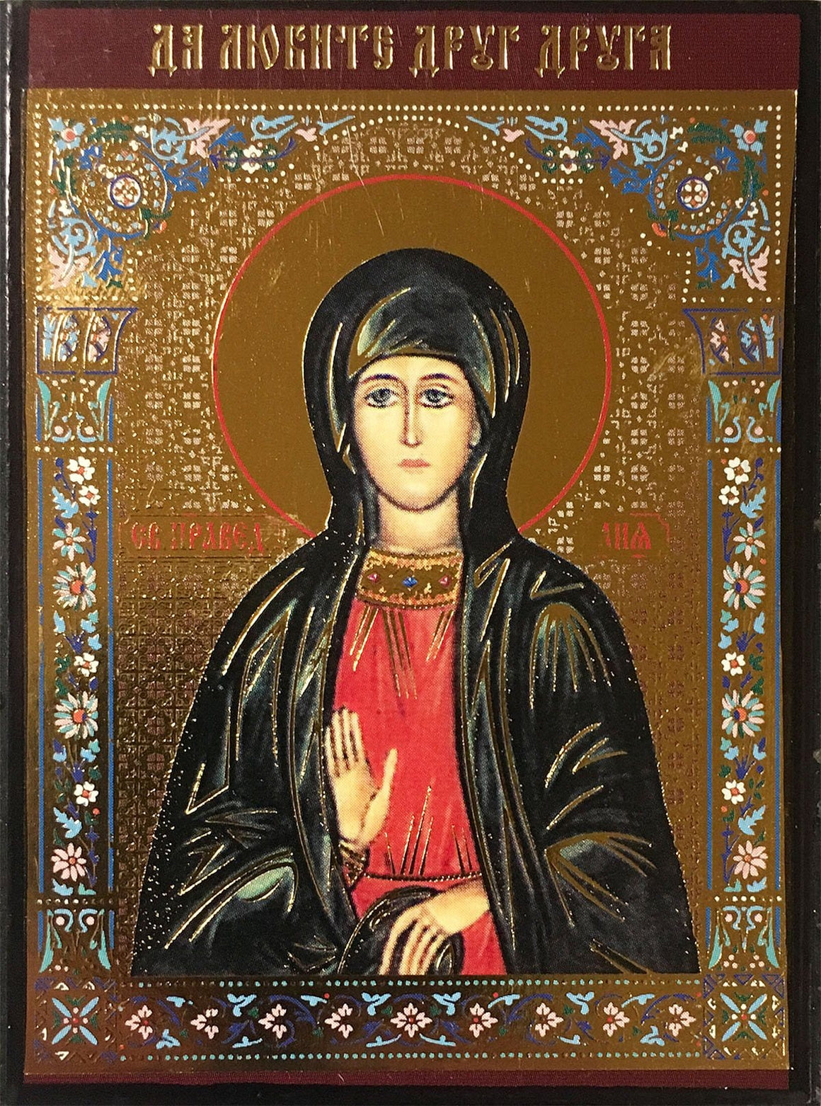 St. Liya the Holy Foremother Icon