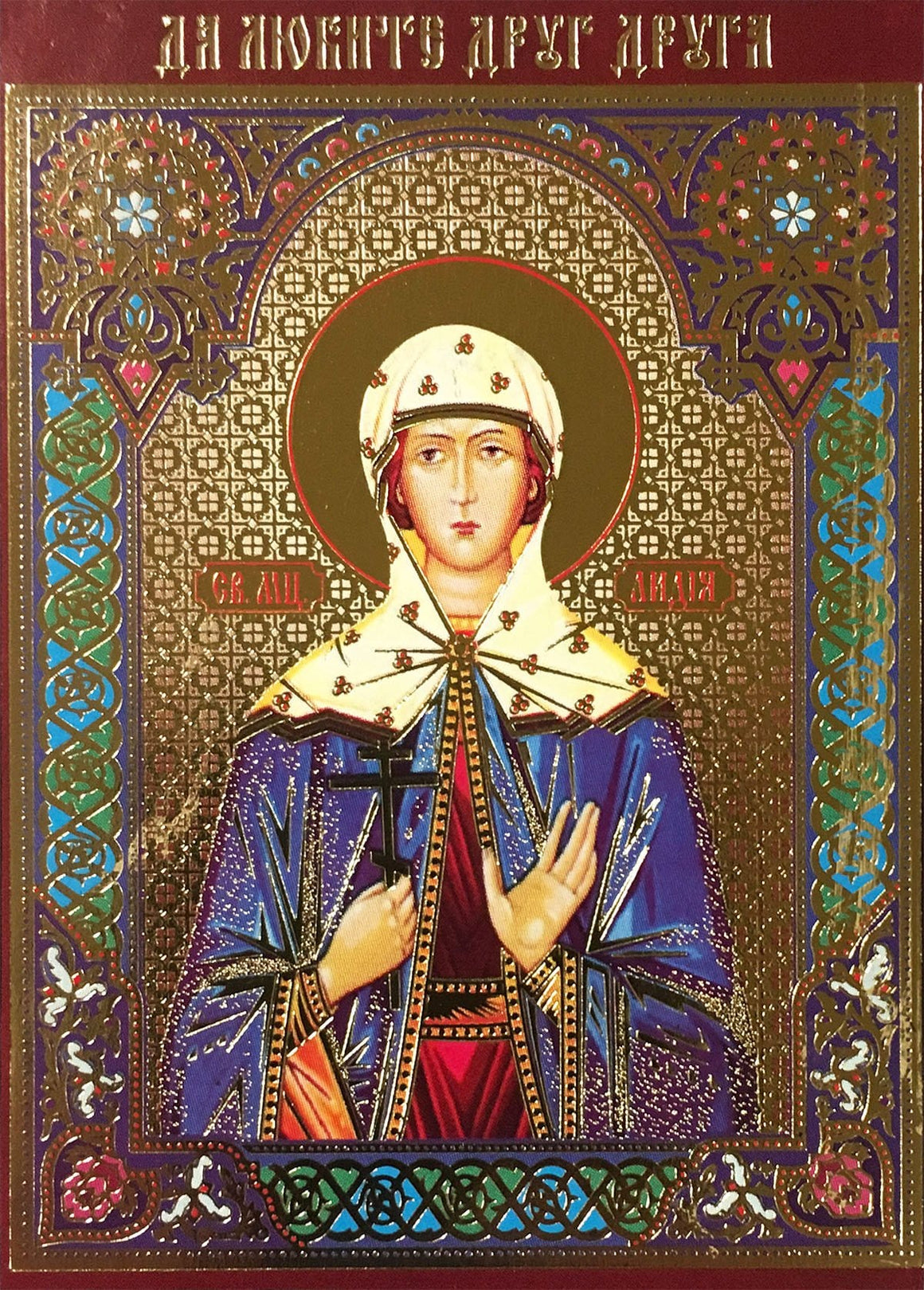 St. Lydia the Martyr Icon