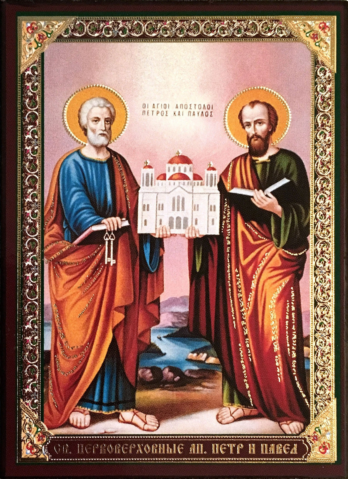 St. Peter and St. Paul the Apostles Icon