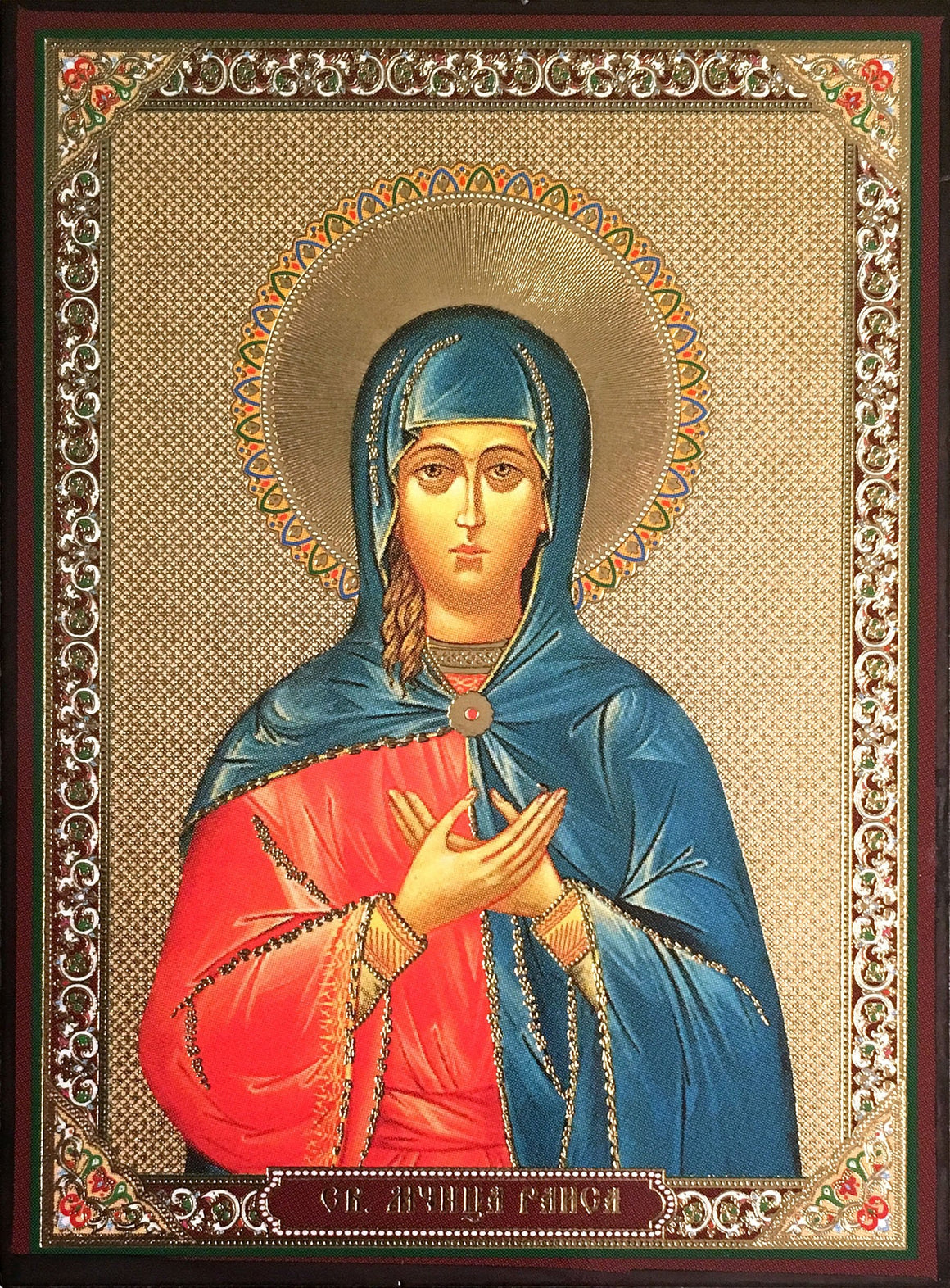 St. Raisa the Martyr Icon