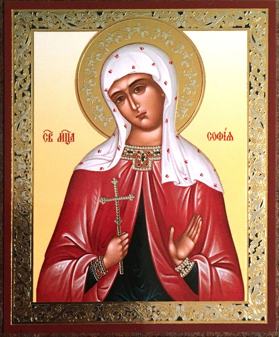 St. Sophia the Martyr Icon