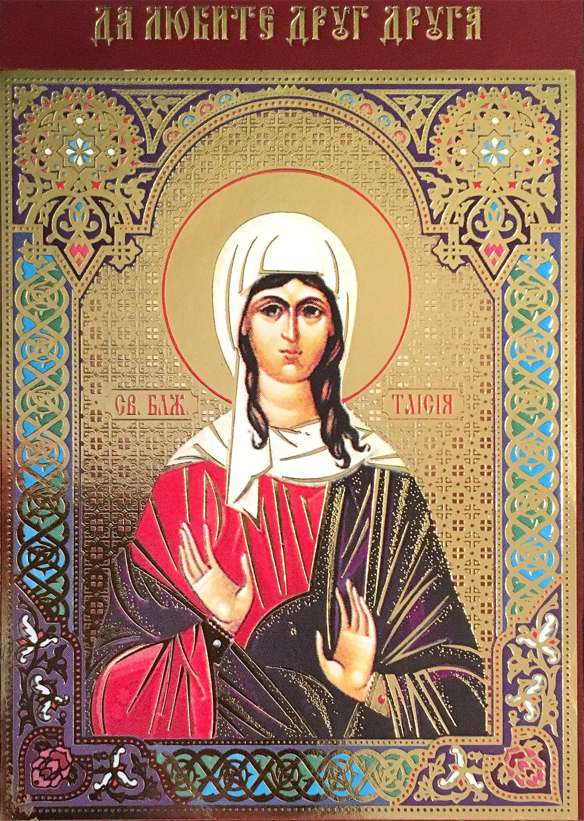 St. Taisia of Egypt Icon