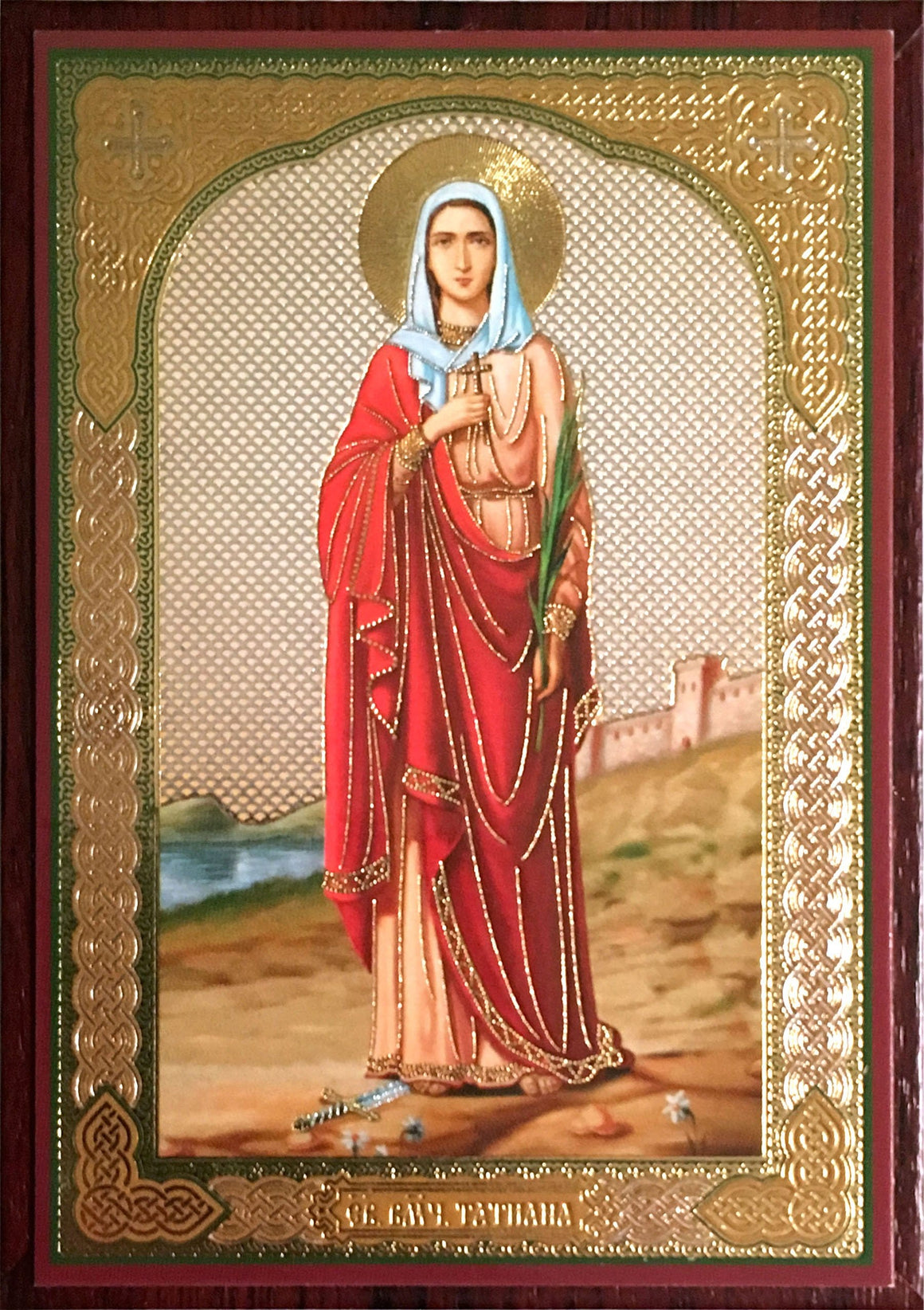 St. Tatiana the Martyr of Rome Icon
