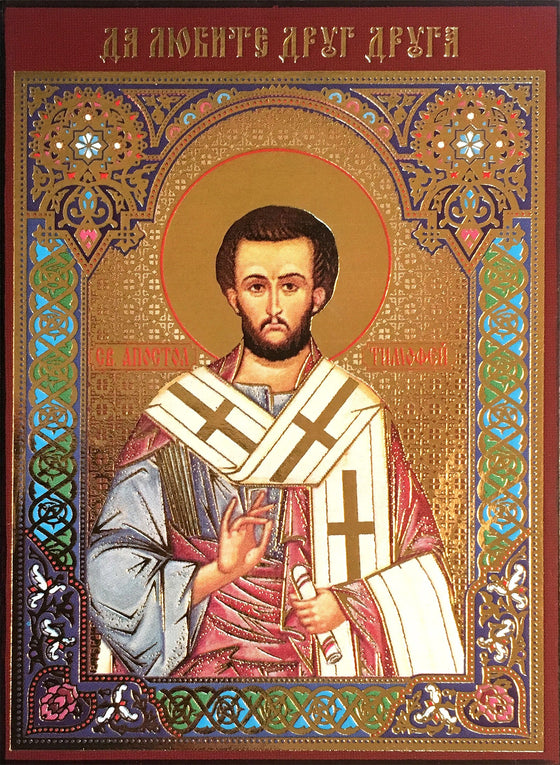 St. Timothy Apostle of the Seventy Icon