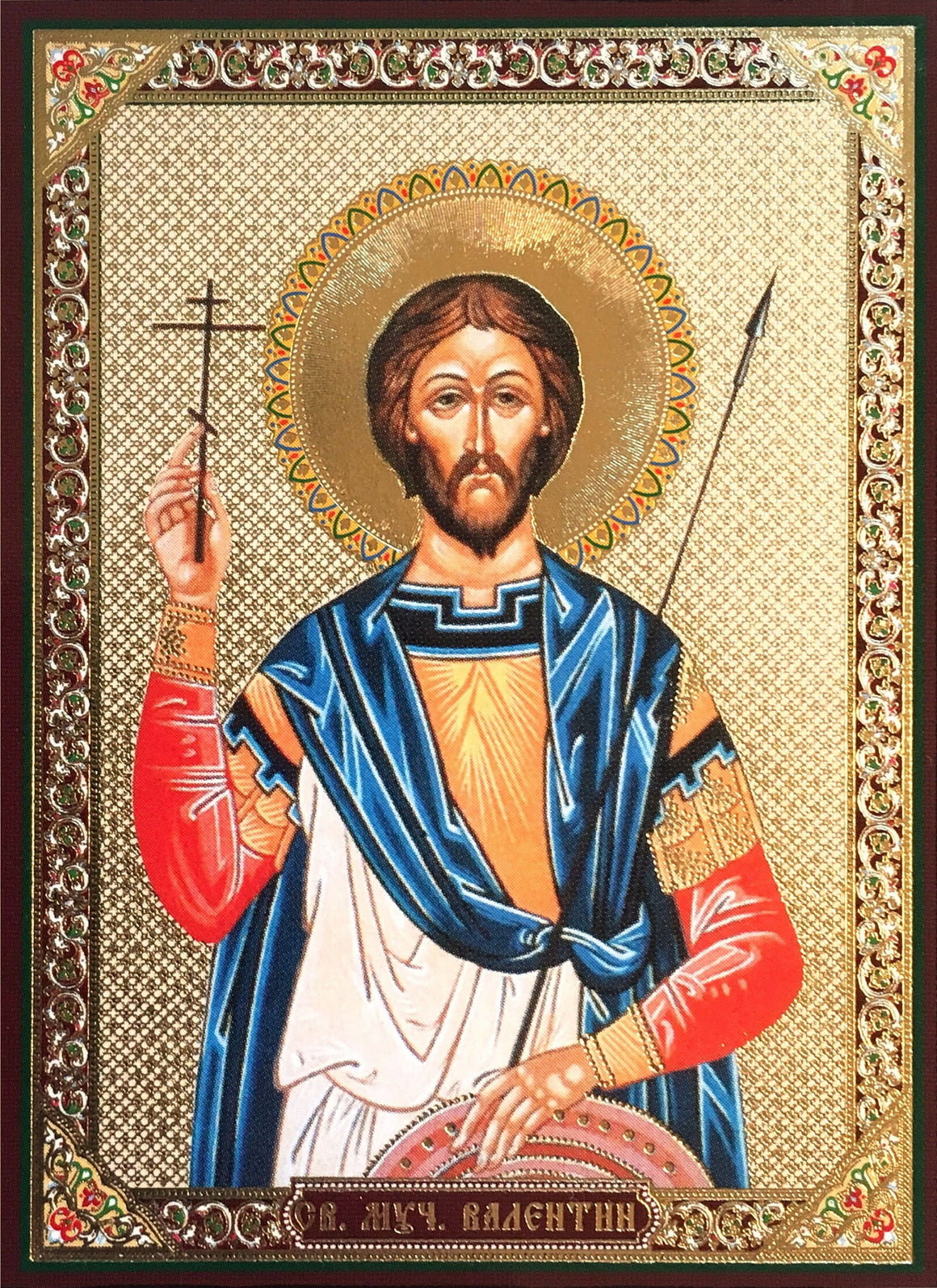 St. Valentinе the Martyr Icon