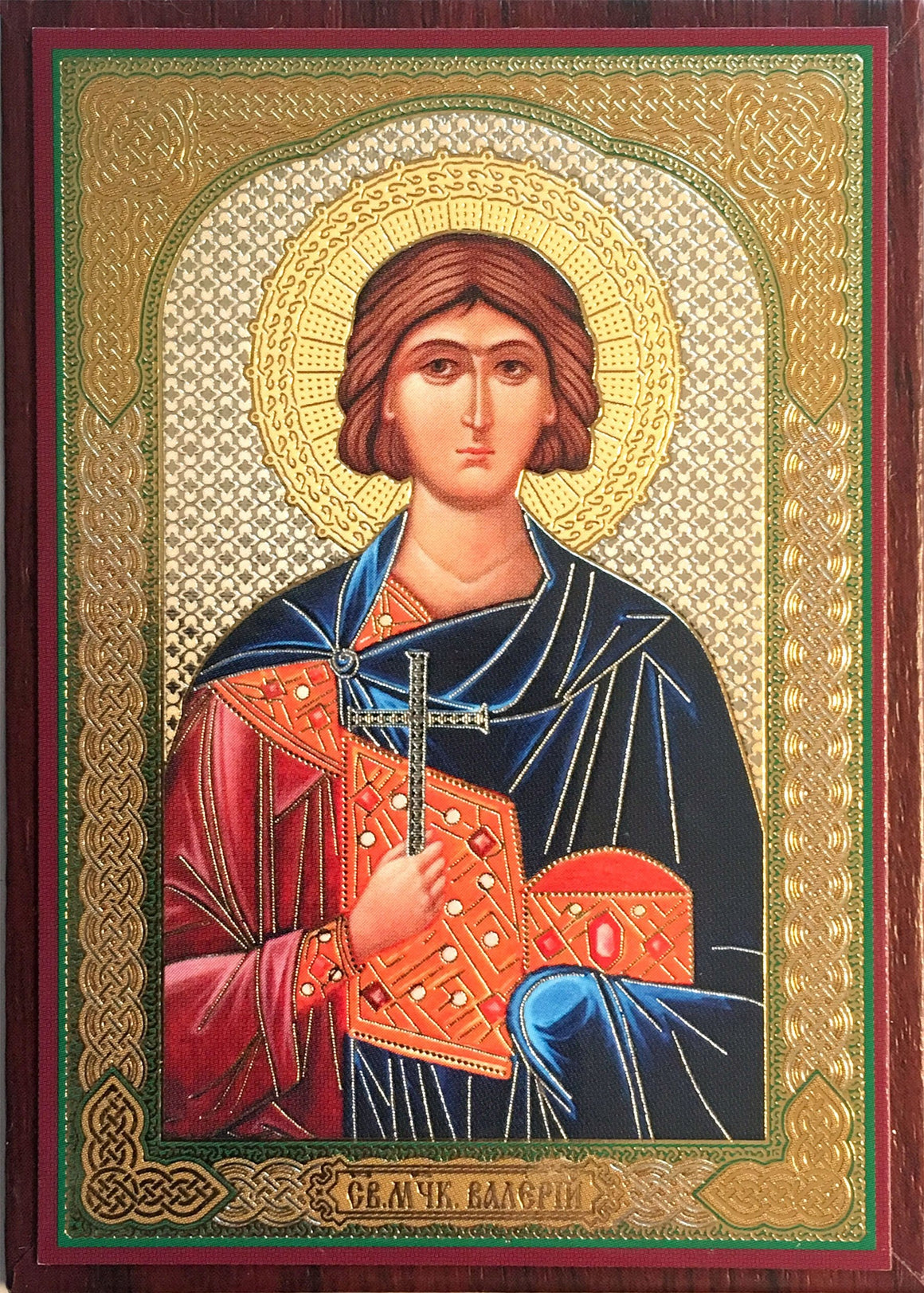 St. Valery the Martyr Icon