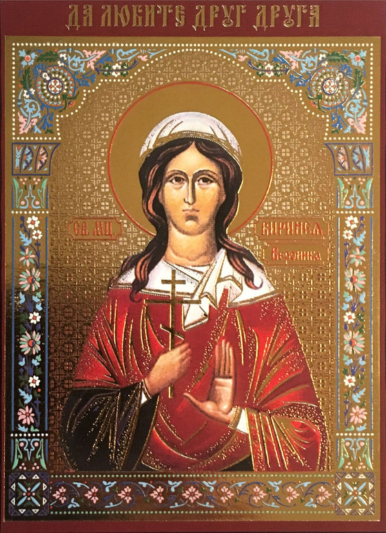 St. Veronica the Martyr Icon