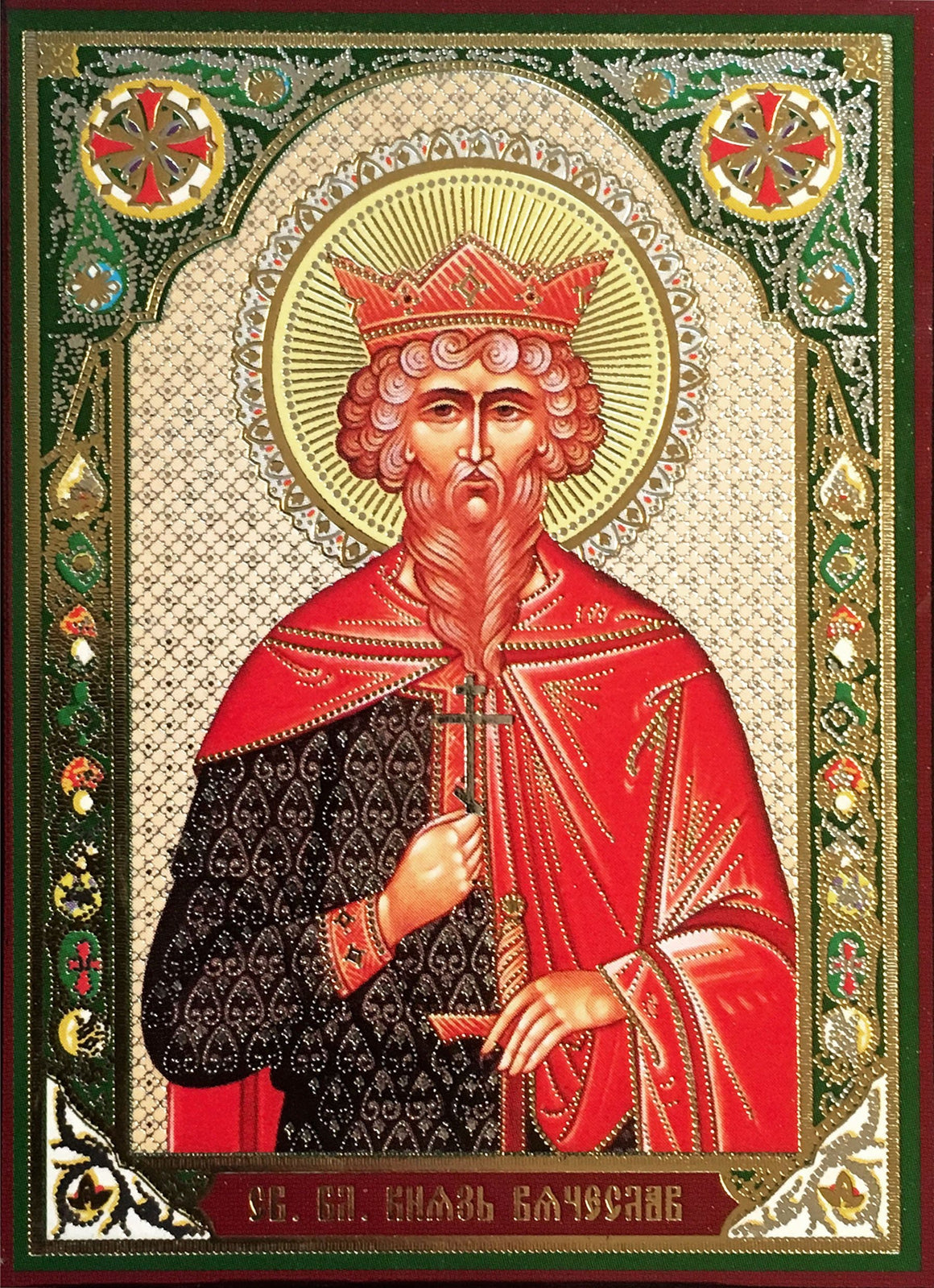 St. Vyacheslav Holy King of Bohemia Icon (Wenceslaus)