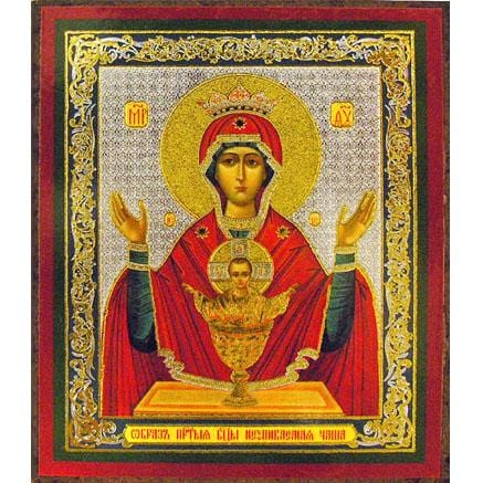 "Mother of God ""Inexhaustible Cup"" Icon"