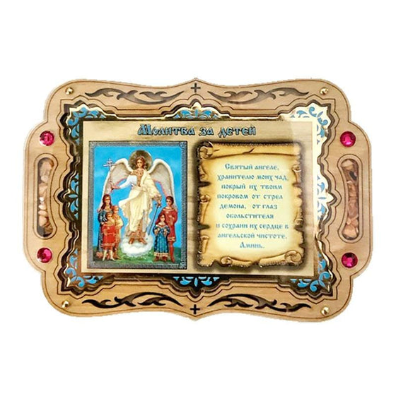 """Prayer for My Children"" Icon"