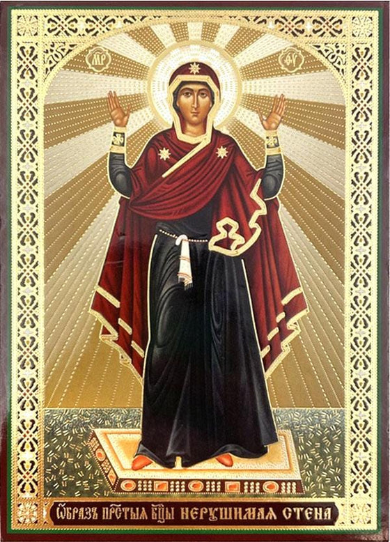 """Protection of the Mother of God"" Icon"