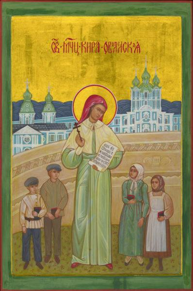 St. Kira, the New Martyr of St. Petersburg Icon