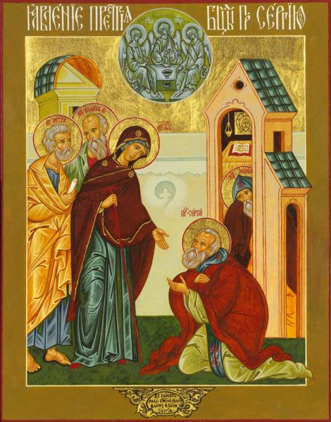 Appearance of the Mother of God to St Sergius of Radonezh Icon