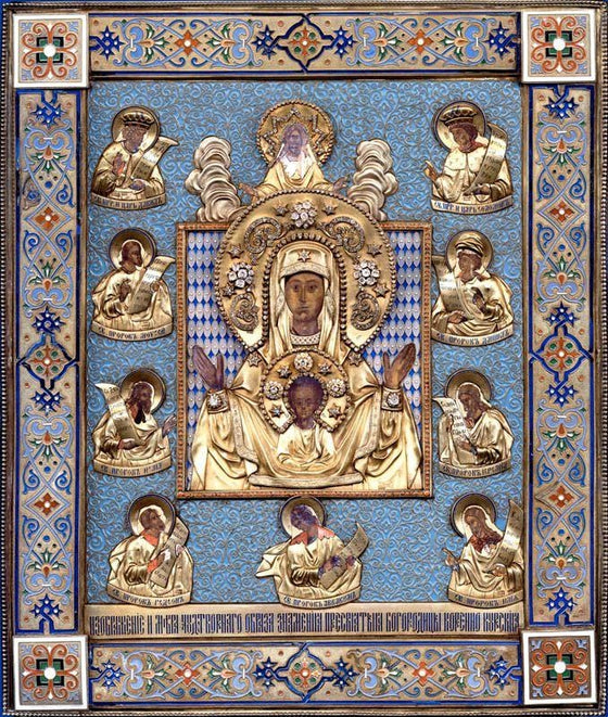 "(Damascene) Mother of God ""Kursk Root"" Icon"