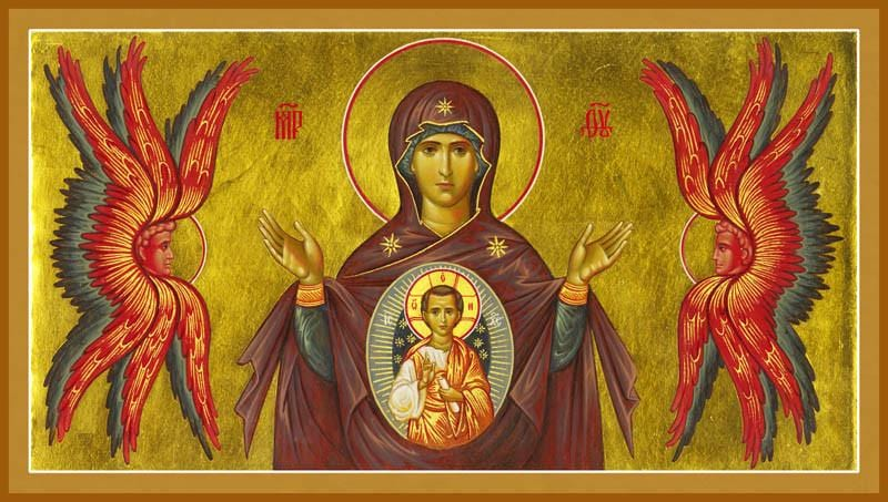 "The Mother of God ""of the Sign"" Icon"