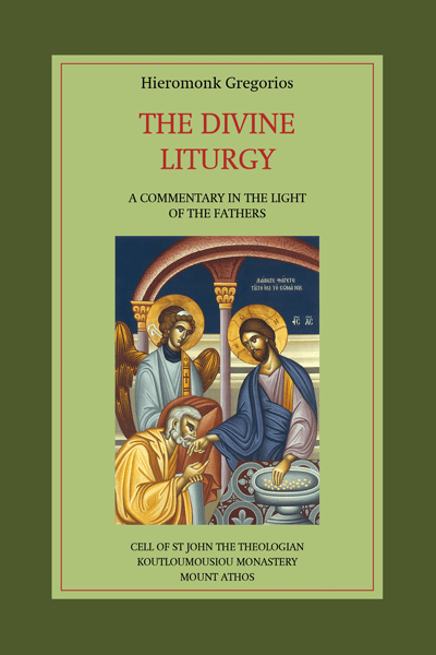 The Divine Liturgy: A Commentary in the Light of the Fathers