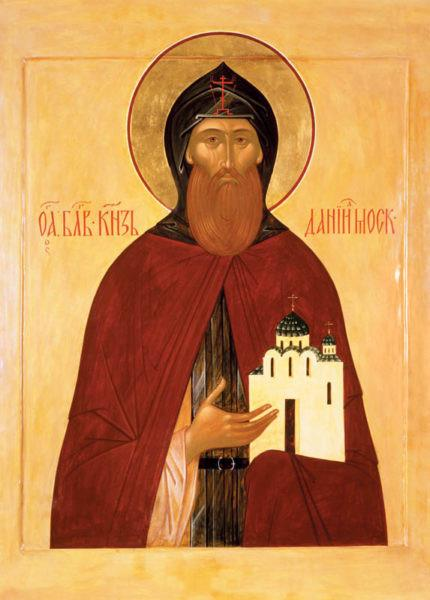 St. Daniel, Grand Prince of Moscow Icon
