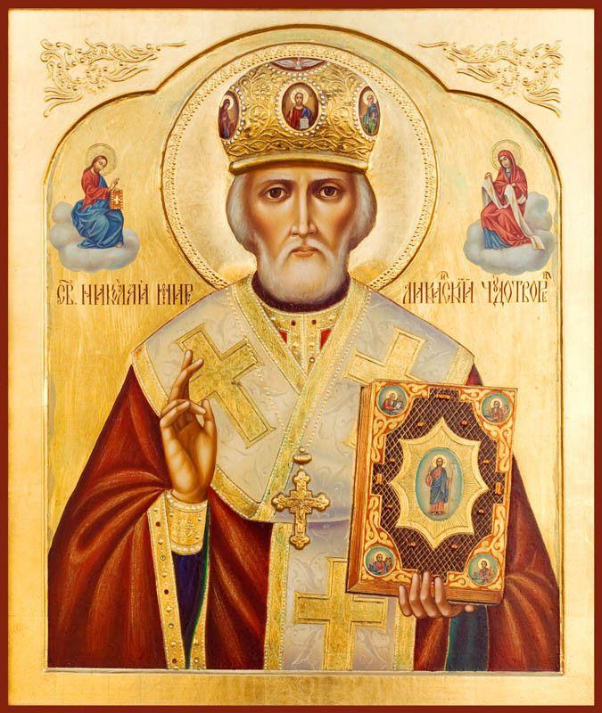 St. Nicholas the Wonderworker Icon