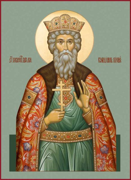 St. Vladimir, Equal-to-the-Apostles Icon
