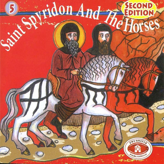 No. 5 St. Spyridon and the Horses (2nd Edition)
