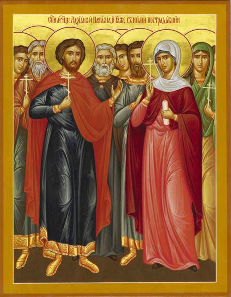 St. Adrian, St. Natalia & Those with Them Icon