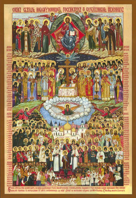 New Martyrs and Confessors of Russia Icon