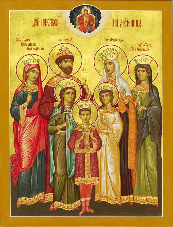 Royal Martyrs of Russia Icon