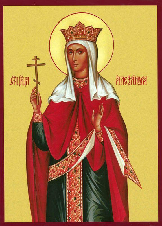 St. Alexandra the Empress Icon