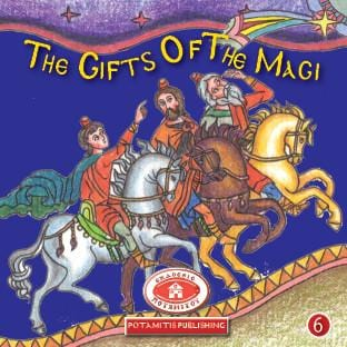 No. 6 The Gifts of the Magi