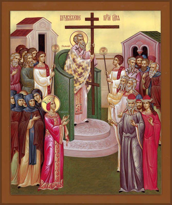 The Exaltation of the Holy Cross Icon