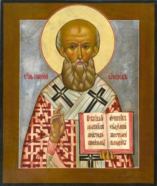 St. Gregory the Theologian Icon