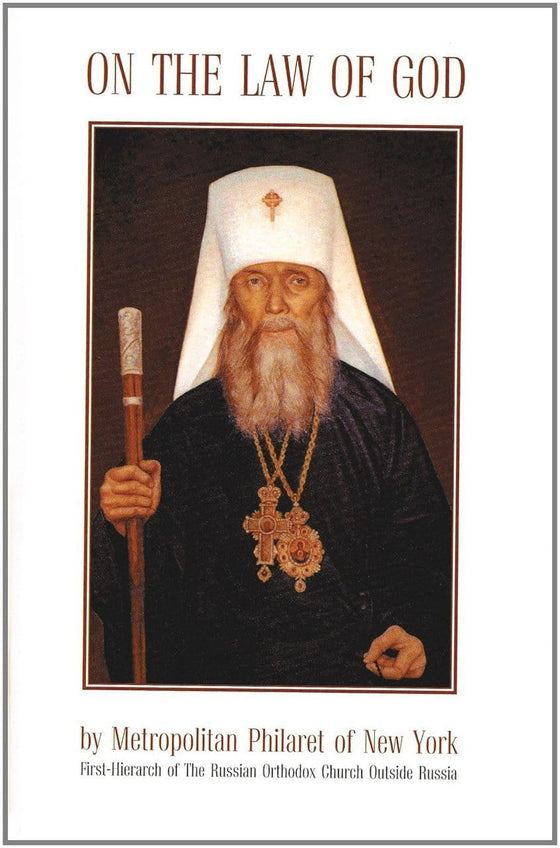 On the Law of God: Metropolitan Philaret