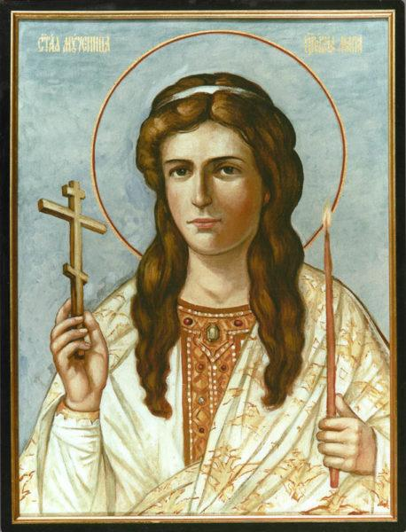 St. Maria (Romanova), the New Martyr Icon