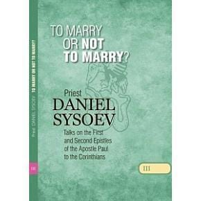 Volume III: To Marry or Not to Marry?