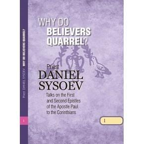 Volume I: Why Do Believers Quarrel?