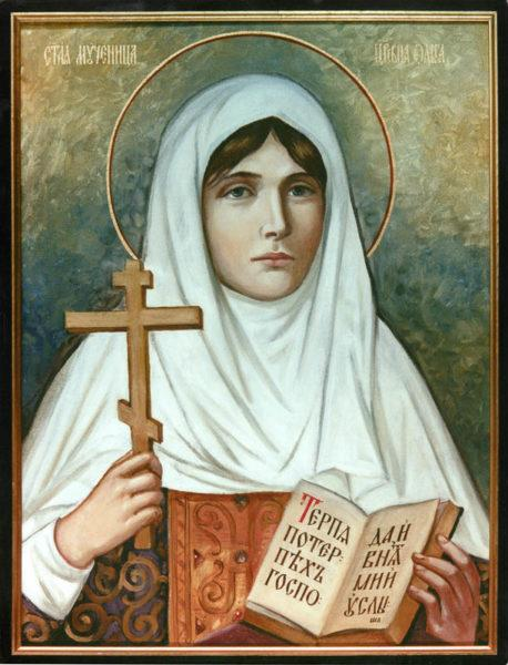 St. Olga (Romanova), the New Martyr Icon