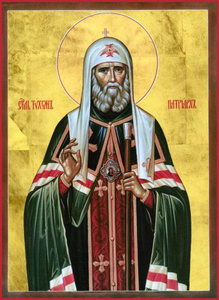 St. Tikhon, Patriarch of Moscow Icon