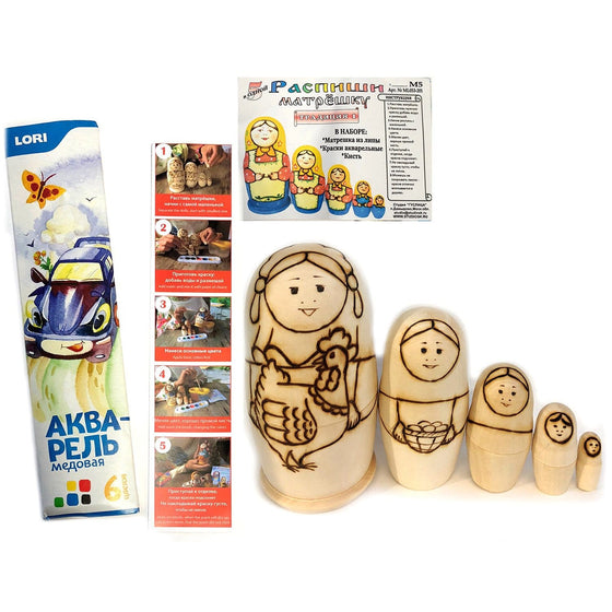 Matryoshka DIY Paint Kit