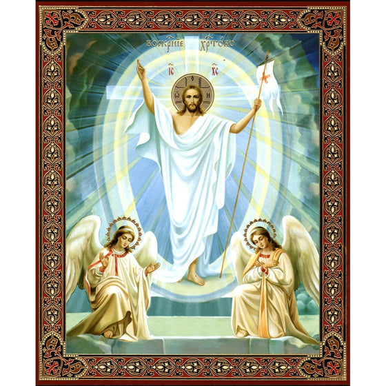 Christ's Resurrection Icon