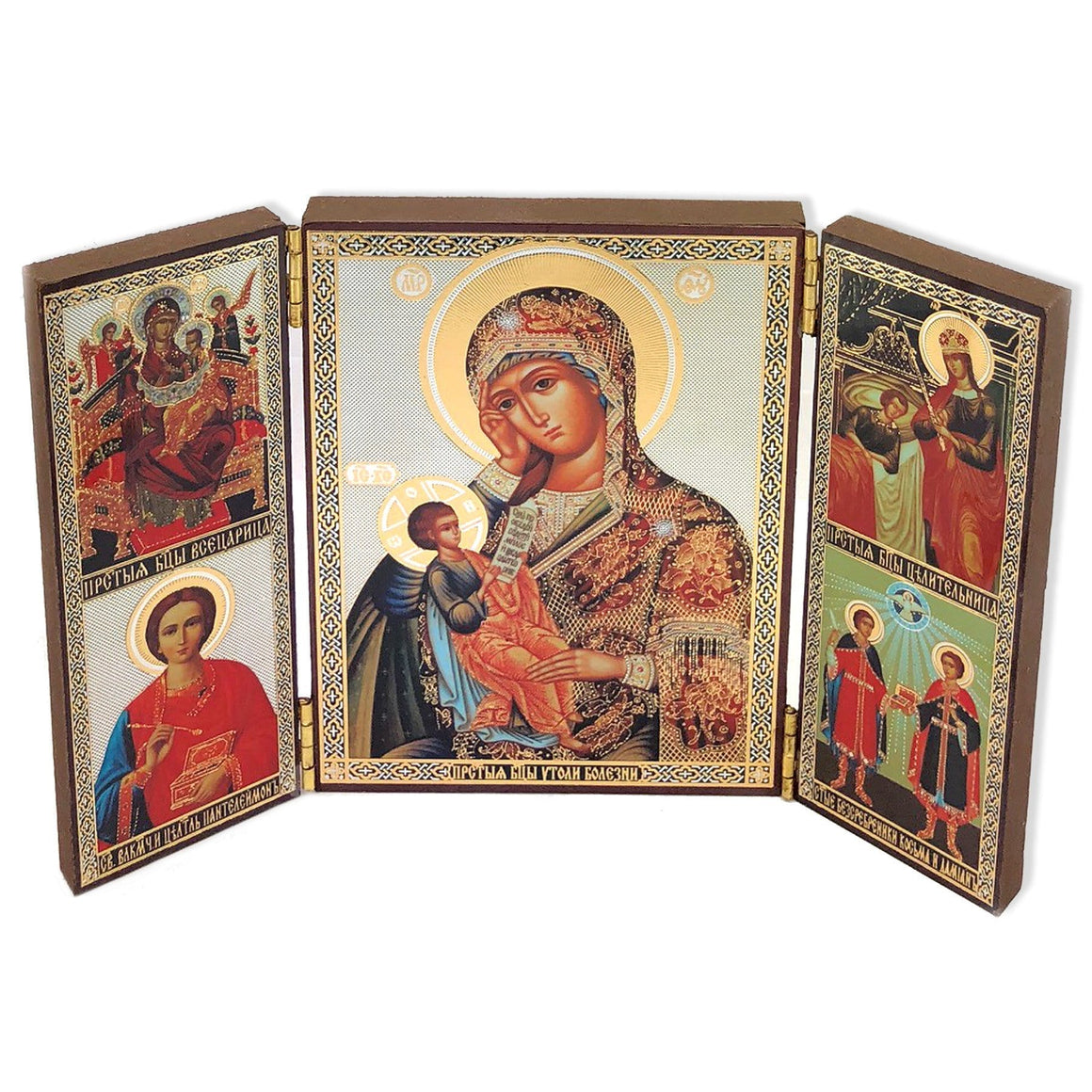 Triptych Icon of Healing