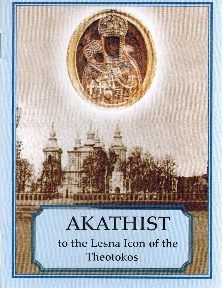 Akathist to the Lesna Icon of the Theotokos