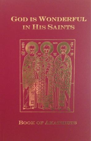 "Book of Akathists: ""God is Wonderful in His Saints"""