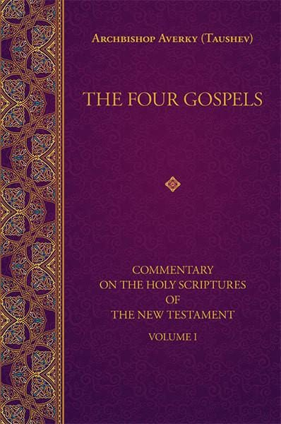 The Four Gospels: Commentary on the Holy Scriptures of the New Testament, vol. I