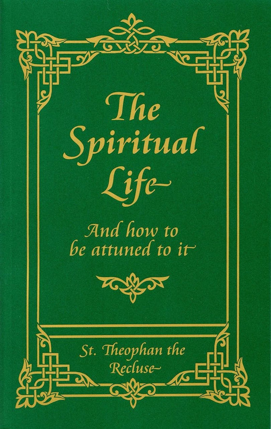 The Spiritual Life and How to be Attuned to it, by St. Theophan the Recluse