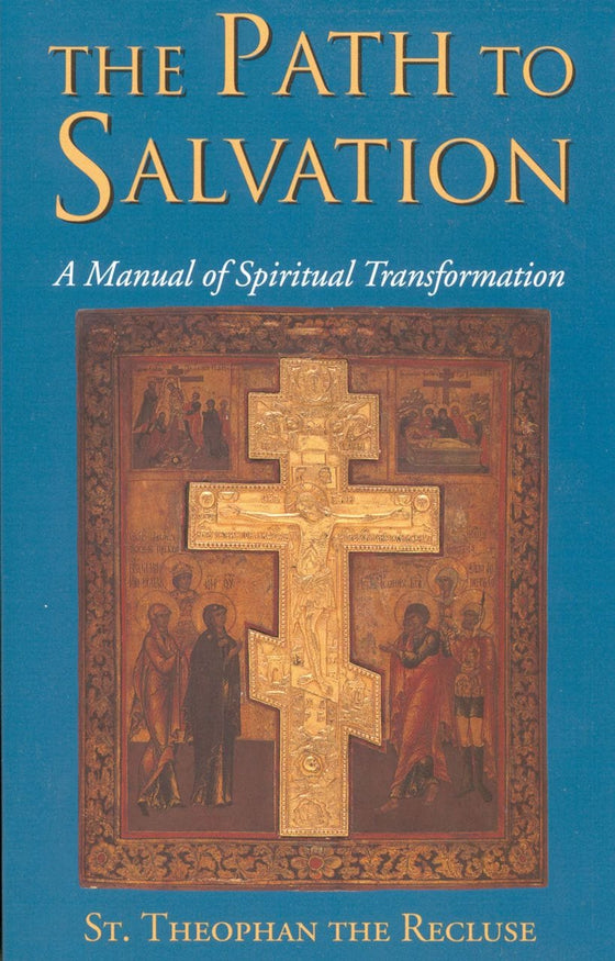 The Path of Salvation: A Manual of Spiritual Transformation