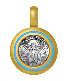 Enamel St. Julianna Icon Pendant (Julia)