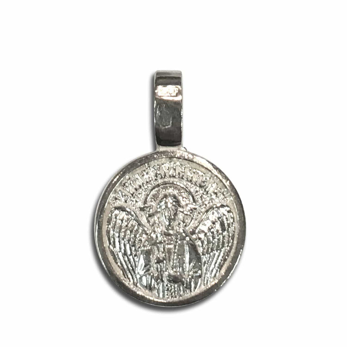 St. Lubov & Guardian Angel Icon Pendant