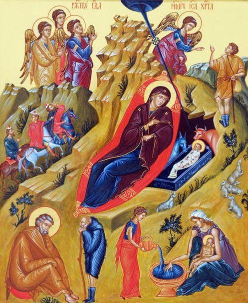 Athonite Incense: Nativity (festive)