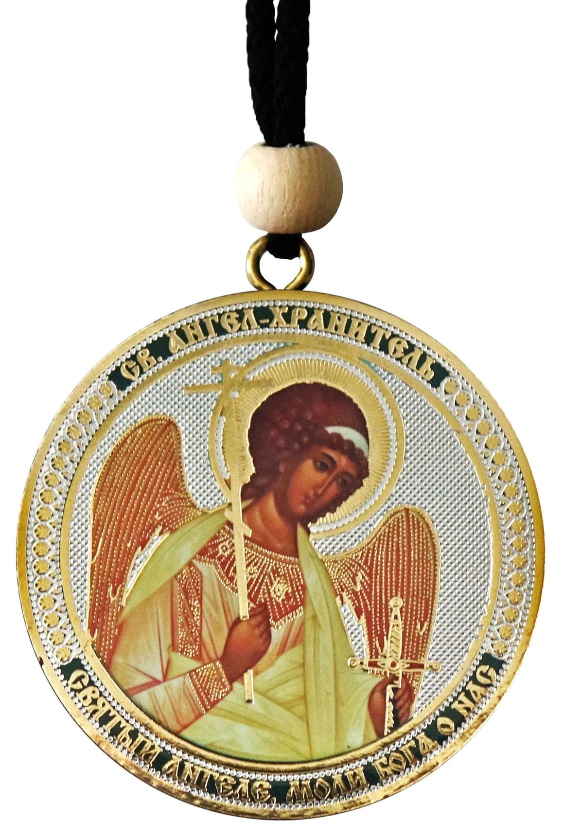 Hanging Icon: St. Alexander & Guardian Angel