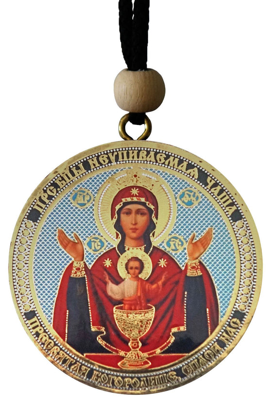 "Hanging Icon: Theotokos ""Inexhaustible Cup"" & Christ the Savior"